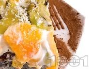 Рецепта Макова торта с извара, заквасена сметана, кокос и желирани плодове (киви, портокал) за десерт